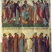 Деисусный чин и молящиеся новгородцы. XV век.jpg